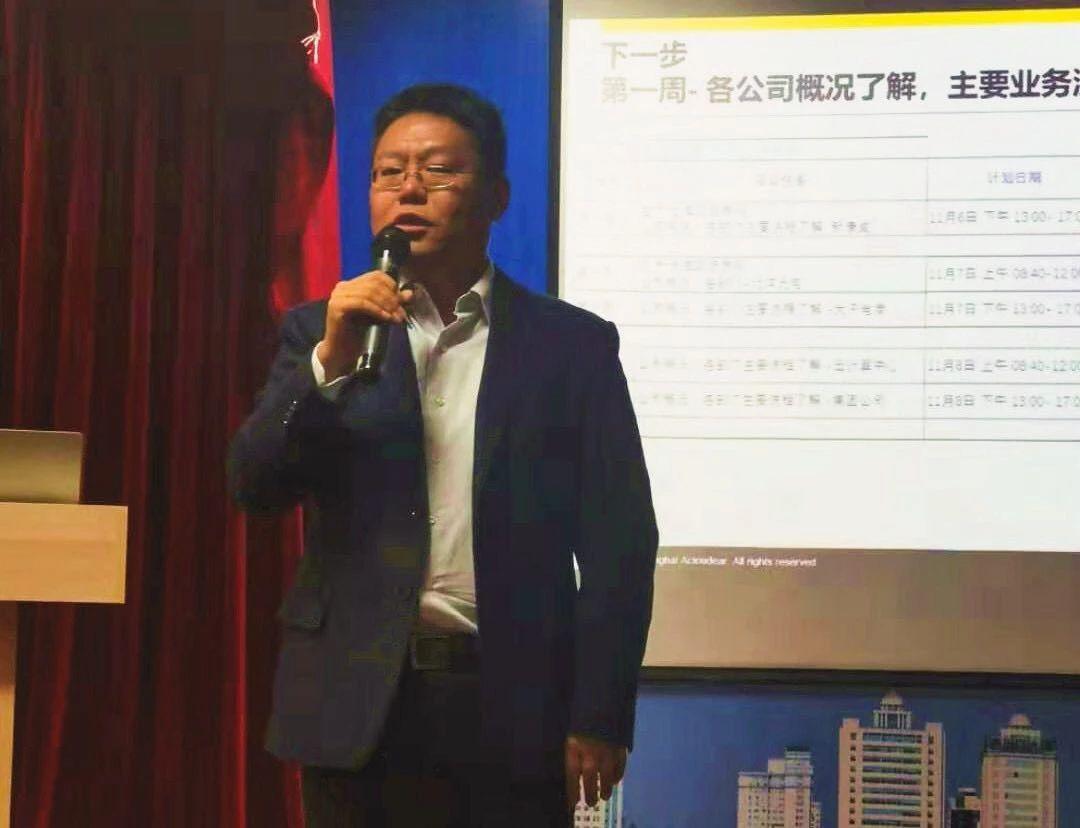 SAP B1 & BYD 大中华区销售总经理 陈飞