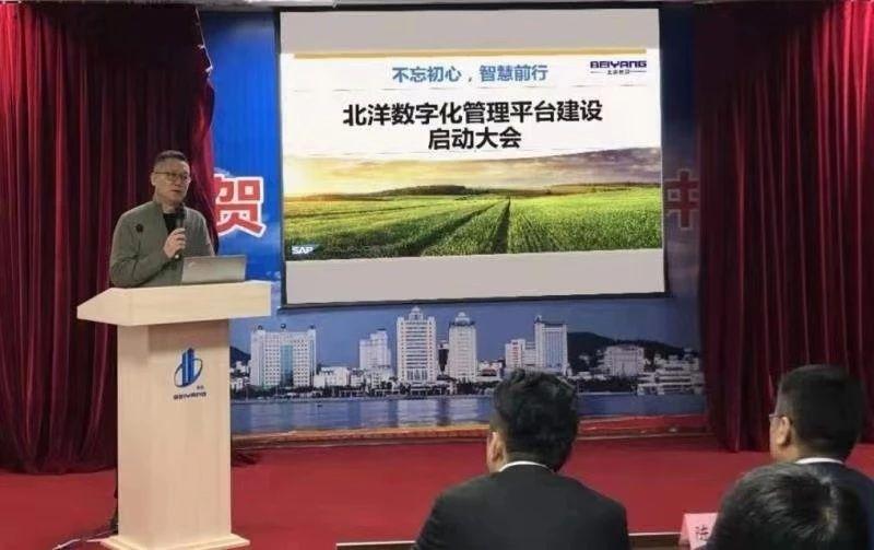 北洋集团董事长、党委书记 陈福旭