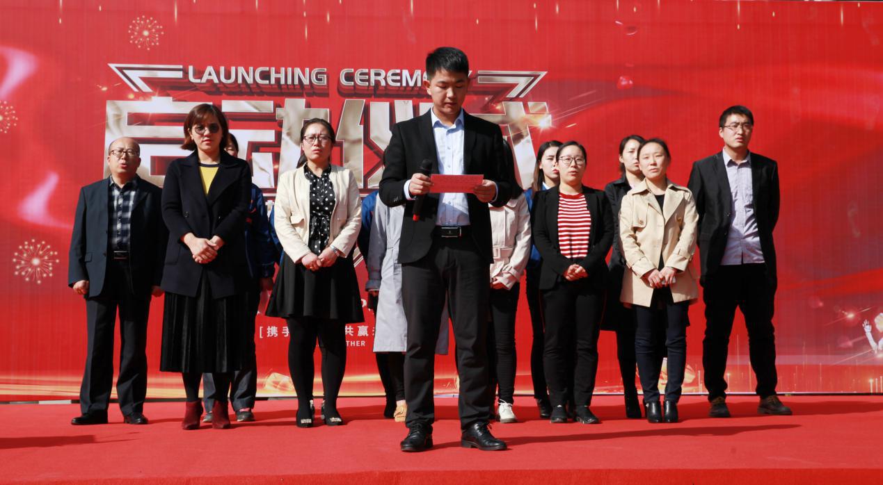 金亨项目小组成员宣誓