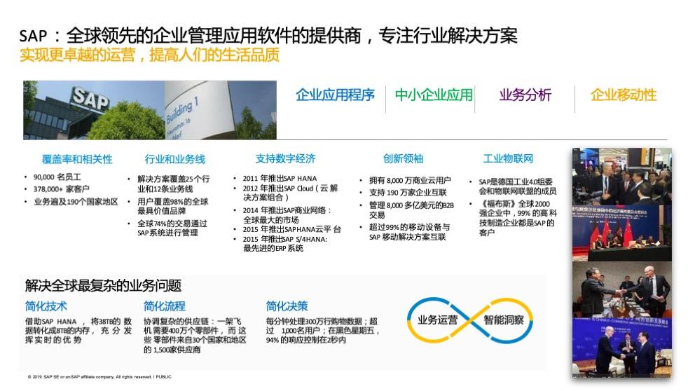 工程机械管理系统 2